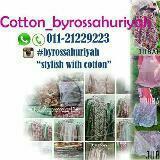 cotton_byrossahuriyah