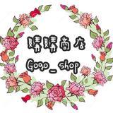 gogo_shop
