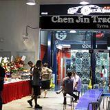 chenjin_trading