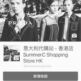 summer_c_store
