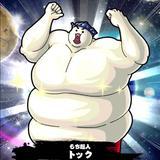 bobby_beat