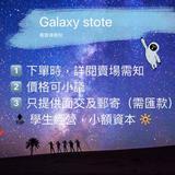 galaxy_store