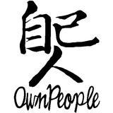 ownpeople