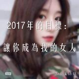 manchung1215