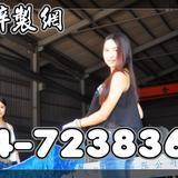 dashin047230272