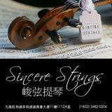 sincerestrings