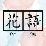 far.you