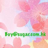 buy.sugar.com.hk
