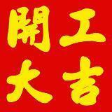 leowong368