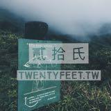 _twentyfeet_