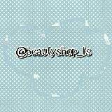 beautycosmetica_ls