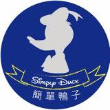simplyduck