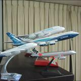 aviation_collector