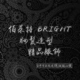 brightttt