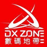 dx_zone
