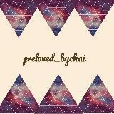 preloved_bychai
