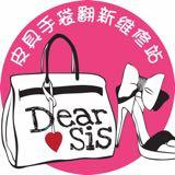 dearsis