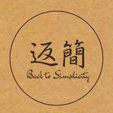 backtosimplicity