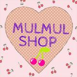 mulmul_shop