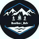 brother_adv