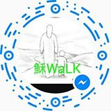 soul_walk