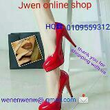 jwen_onlineshop