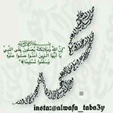 usmanshafiq9