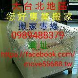 move55688.tw