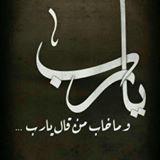 hassan_hikal