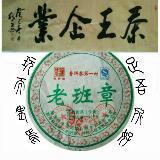 ahlong_teh