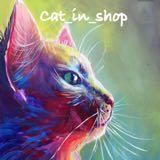 cat_in_shop