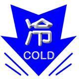 coldhk