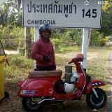 akimrahim33