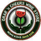 gc_wine