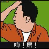 tofuhead