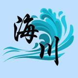 seaflow_shop