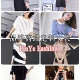 pinyefashion