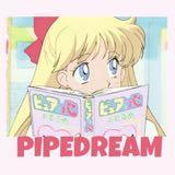 pipedream_store