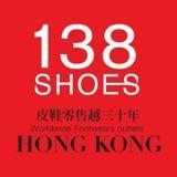 138shoes