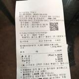 hyejinpark23