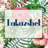 lakazshel