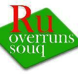 ruoverruns