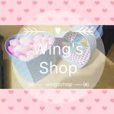 wingsshop