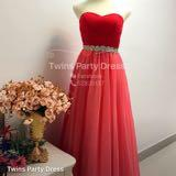 twinspartydress