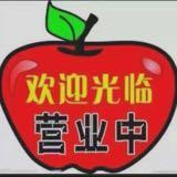 apple_ivy