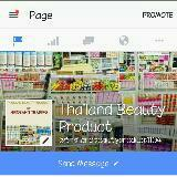 thailand_beauty_products1104