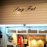 singfat_fashion