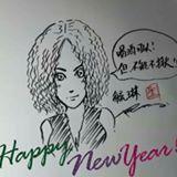 yulin724