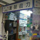 twbookstore