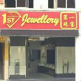 1stjewellerygeylang